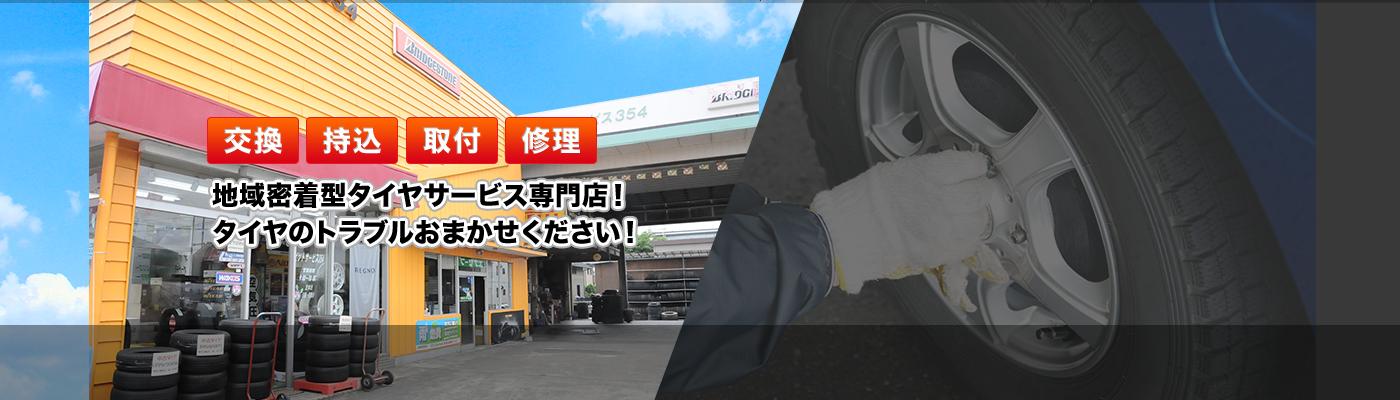 最初の  34199 ■OS 40 レディース 膝丈 白 【】フォクシー /AO FOXEY ワンピース ノースリーブ-ワンピース